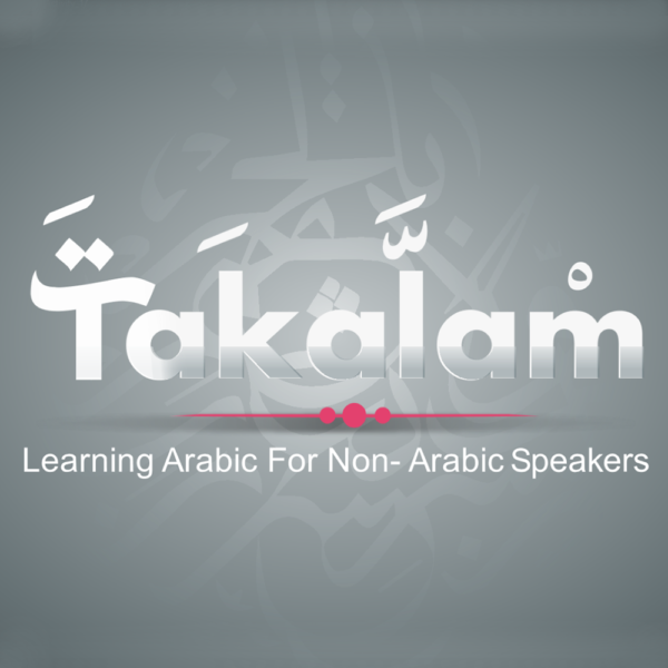 Takallam – Arabic Learning Games