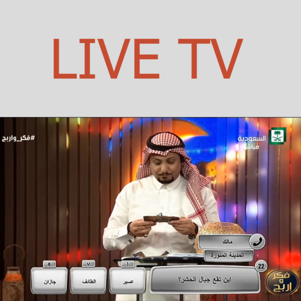 Live TV Contest Program